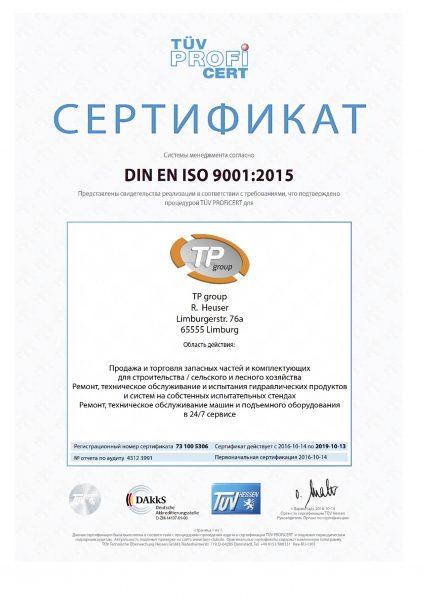 Z161014-Blatt-4